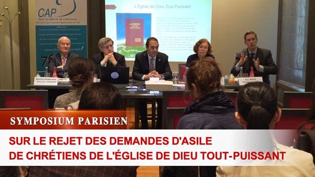 Symposium parisien sur le rejet des demandes d'asile de chrétiens de l'Église de Dieu Tout-Puissant