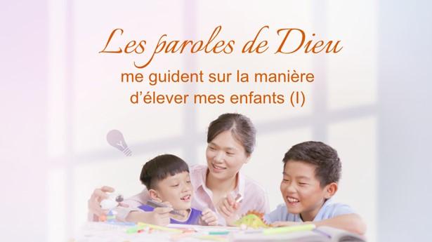 Les paroles de Dieu me guident sur la manière d'élever mes enfants (Partie 1)